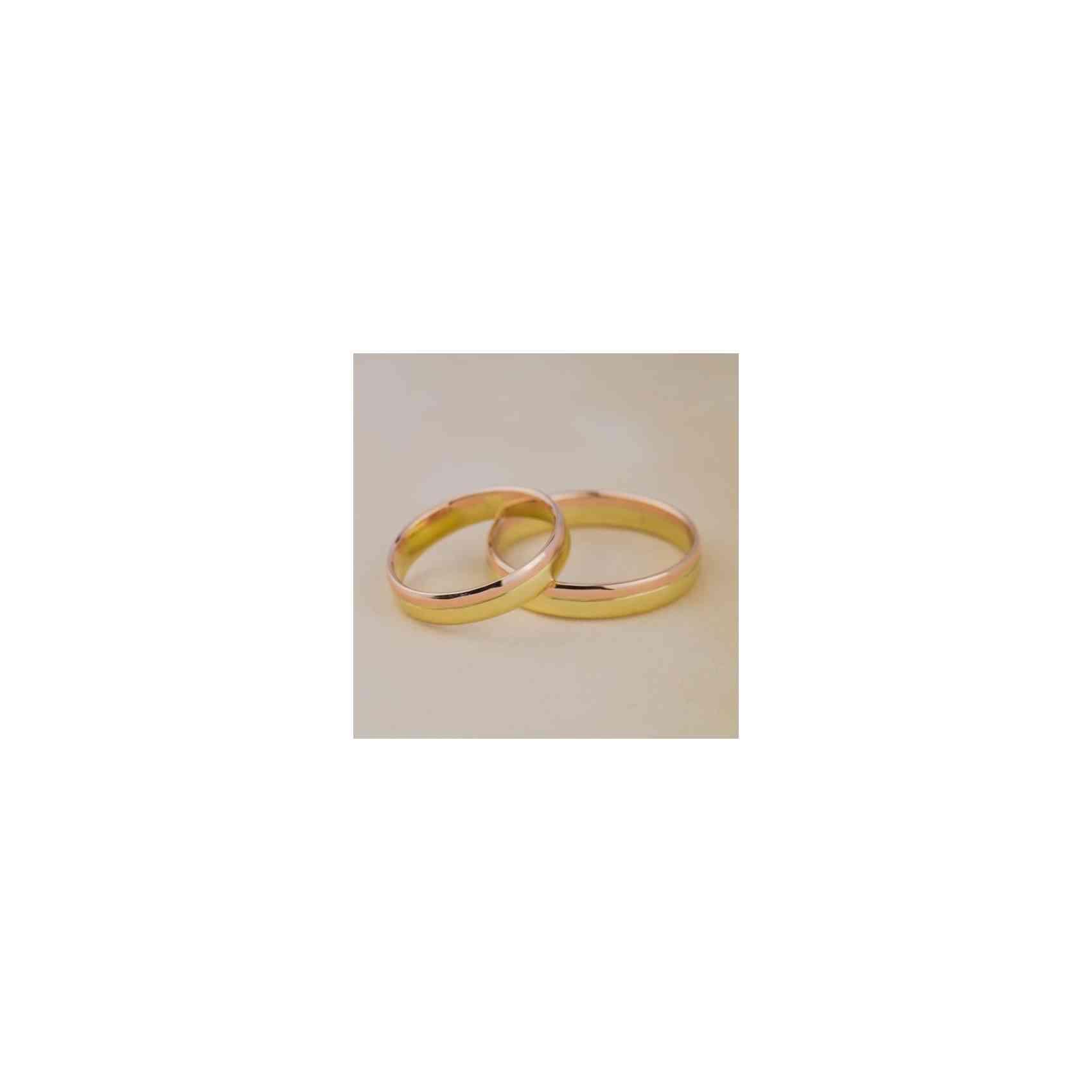 Set Verighete Mimo Aur și Aur Roz 14K